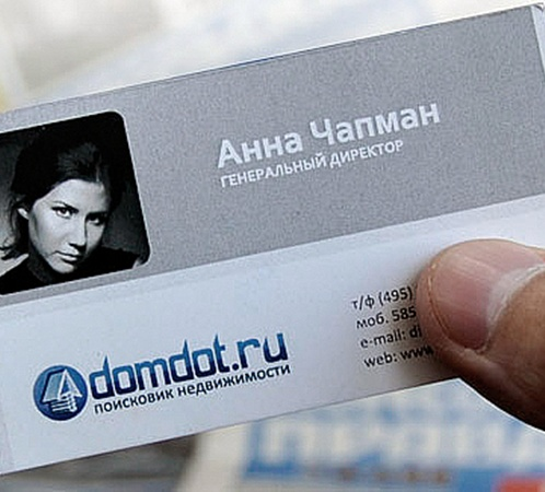 Такую визитку Анна оставила в редакции нашей газеты...