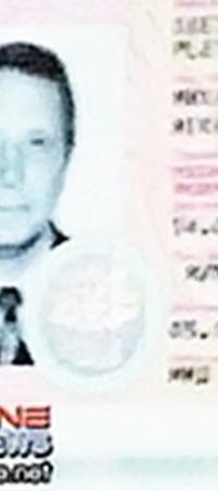 Паспорт Плетнева показали на видео крупным планом. Хотя разве паспорт является уликой?
