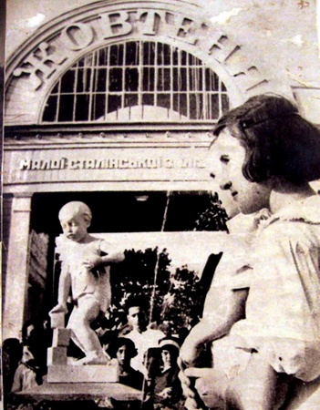 Фонтан на станции Жовтеня.