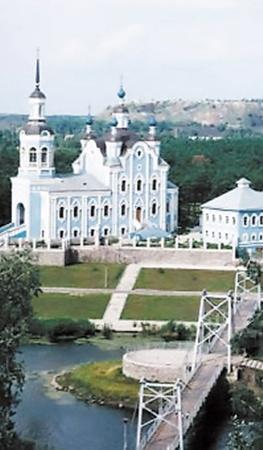 Соборная горка - визитная карточка Комсомольска.
