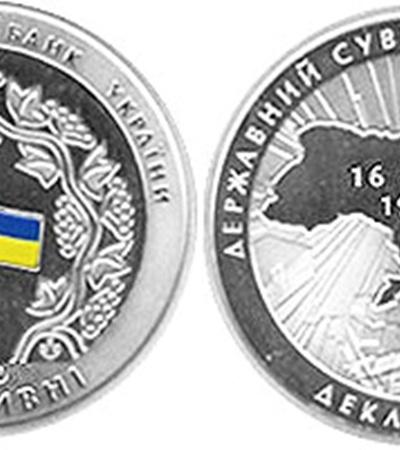 Первая никелевая монета с цветной эмалью, по оценкам нумизматов, может стоить 15-20 гривен.