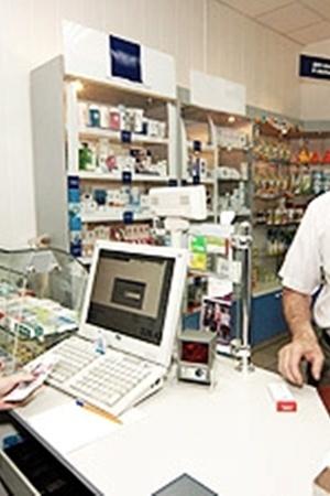 Важно: ни в коем случае не покупайте лекарства через Интернет и не заказывайте их по почте!
