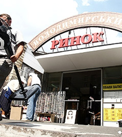 Владимирский - один из самых популярных рынков столицы.