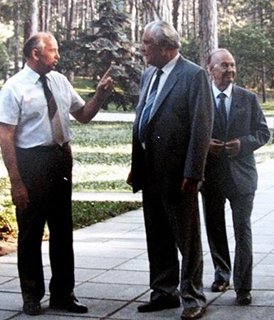 Горбачев любил гулять по территории «Сосновки».
