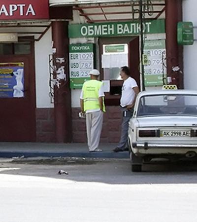 Возле рынка «Киевский».