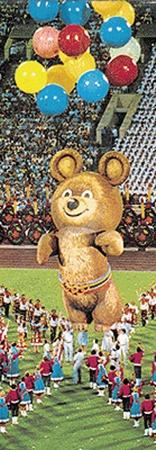Прощальный полет талисмана Московской олимпиады заставил прослезиться весь мир.