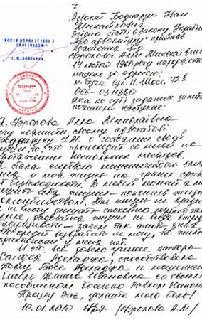 15 таких заявлений лежит у защитника бывших прихожан «Посольства».