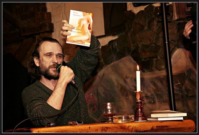 Фото: elenablondy.livejournal.com
