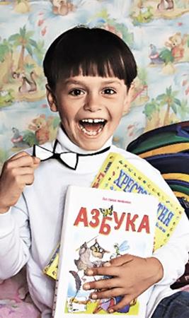 - Хочу учиться и веселиться!