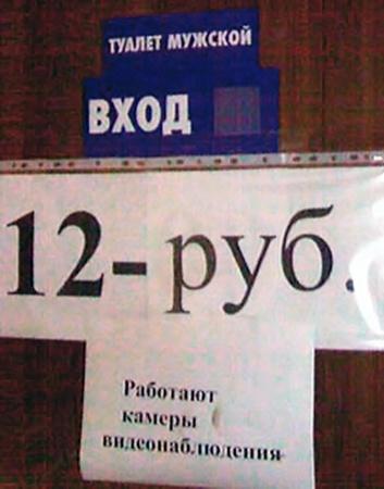 Ж/д вокзал города Саратова: большое, как говорится, видится на расстоянии! (Сюжет С. Кошелева, г. Энгельс.)