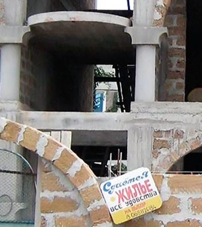 Славный курортный город Судак в Крыму. Здесь легко снять жилье на любой вкус - без крыши, без стен, без окон. (Прислал А. Вавилов, Брест.)