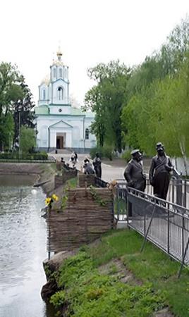 Та самая «миргородская лужа», возле которой поссорились Иван Иванович с Иваном Никифоровичем.