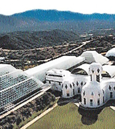 Люди не смогли жить в идеальных условиях «Биосферы».