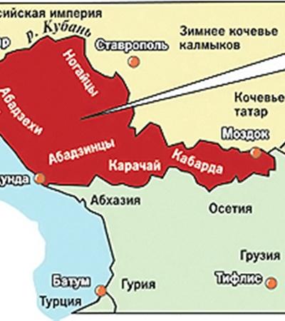 Такой видят Великую Черкесию националисты.
