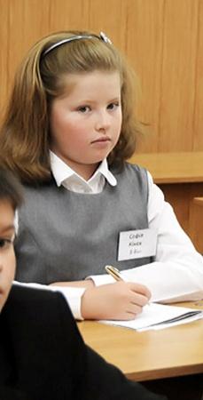 Пятиклассница Софийка Кинах.