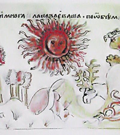 Сухмень! Так изобразил засуху художник-летописец Древней Руси.