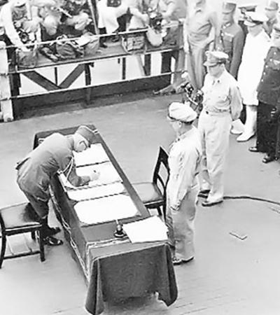 На американском линкоре «Миссури» был подписан акт о безоговорочной капитуляции Японии.