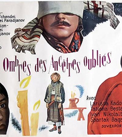 Фильм «Тени забытых предков» признали за рубежом: там он вышел под названием «Огненные кони» и собрал целый букет из престижных наград.