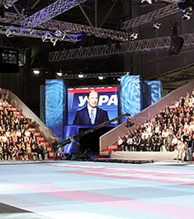 Форум «Сильная команда - сильная страна» собрал около 3 тысяч делегатов со всей Украины.