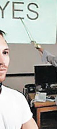 Устройство под названием Audeo было продемонстрировано в действии на конференции Texas Instruments.