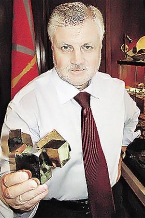 Сергей Миронов утверждает, что с этих  удивительных кубиков пирита и скопировал свой кубизм Пикассо.