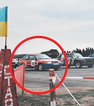 Первые победы на автотрассе будущий президент одержал на своем красном «Форде».