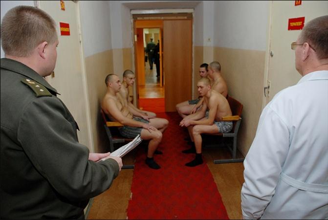 Фото с сайта www.topnews.ru