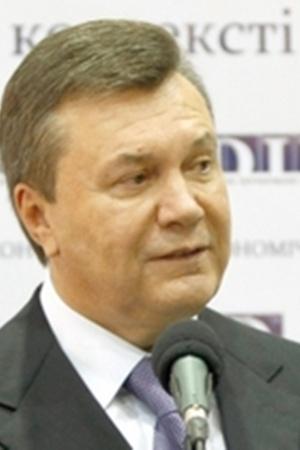 Виктор Янукович. Фото: president.gov.ua
