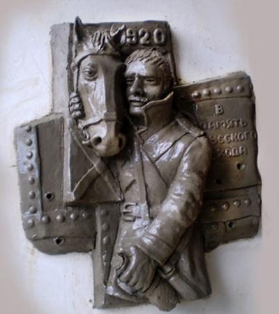 Фото предоставлено из личного архива Леонида Бегосинского. Так будет выглядеть горельеф.
