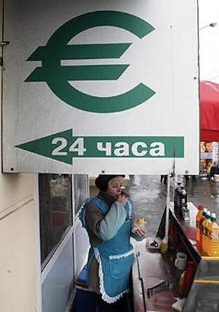 Если фантастическая идея вождя ЛДПР насчет вхождения России в еврозону станет реальностью, в обменниках придется продавать только напитки.