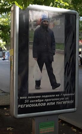 Фото гения попало на постер, очевидно, по ошибке.