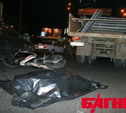 Фото с сайта bagnet.org.
