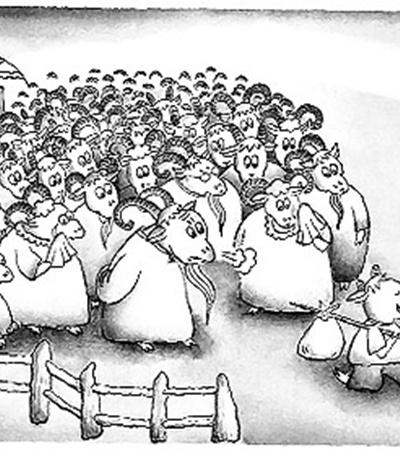 Рисунок Хиао ХУ. Из работ, присланных на I Международный конкурс карикатур, посвященный 10-летию независимости.
