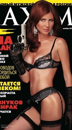 В интервью журналу Чапман рассказала о любви и о шпионском скандале. Фото: Фото Михаил Королев для Maxim