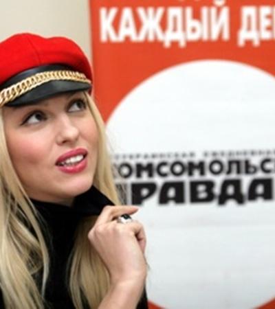 Фото ПАСТУХ Артем