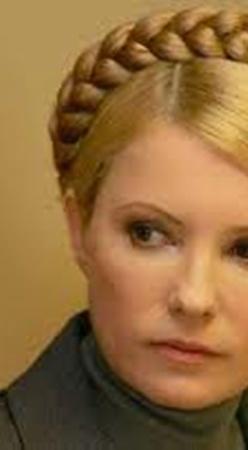 Еще  в четверг после поездки в Винницу Тимошенко стало плохо.