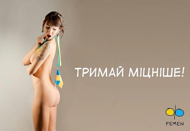 Фото: http://femen.livejournal.com/