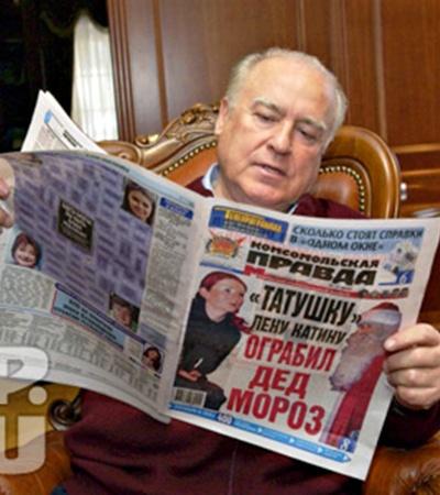 Скончался Виктор Черномырдин фото 1