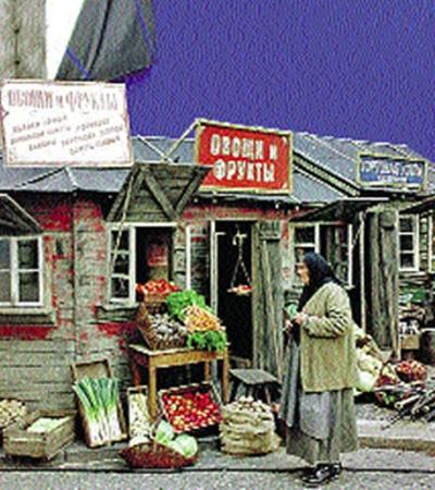Так, по мнению авторов фильма, выглядел типичный дореволюционный  киоск «Овощи и фрукты». Хотя он скорее похож на торговую палатку времен начала перестройки.