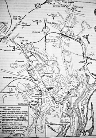 Карта Киевской наступательной операции.
