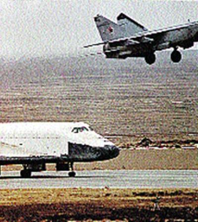 Орбитальный корабль приземлился на Байконуре, резервная полоса в Крыму не понадобилась.