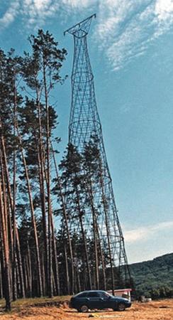 128-метровую Шуховскую башню стали восстанавливать благодаря стараниям ученых.