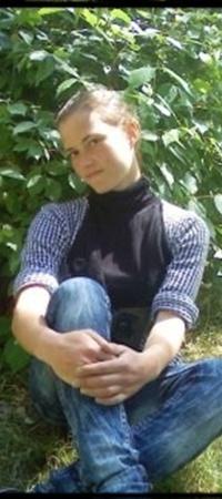 Кате Булгаковой было всего 17... Фото из личного архива семьи