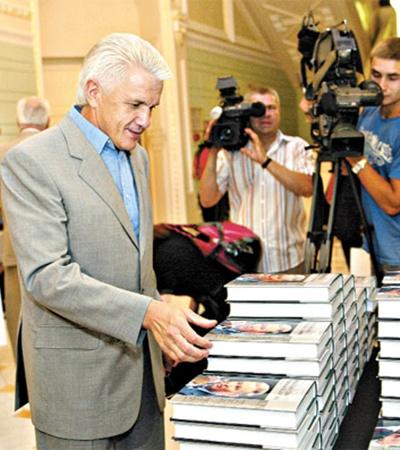 Владимир Литвин любит рассказы о знаменитых людях.