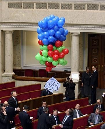 Фото Українських новин