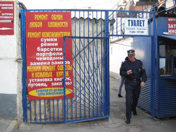 Туалет в подвальном помещении возле Куйбышевского рынка . Возле туалета постоянно дежурит МВД