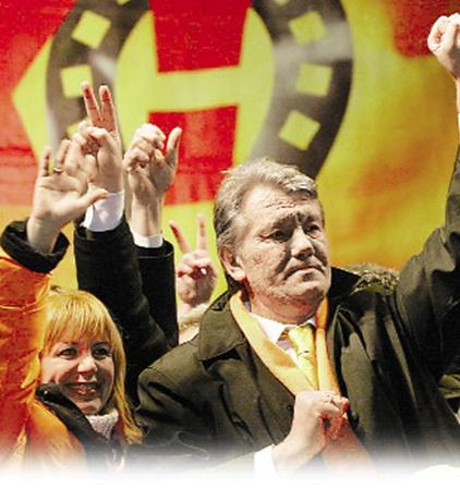 Говорят, Виктор Ющенко сомневался в необходимости революции даже в момент своего триумфа, стоя на сцене со сторонниками.