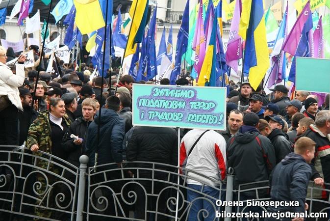 Акция протеста на Майдане.