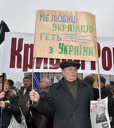 Предприниматели перекрыли Крещатик. Фото: Новый регион