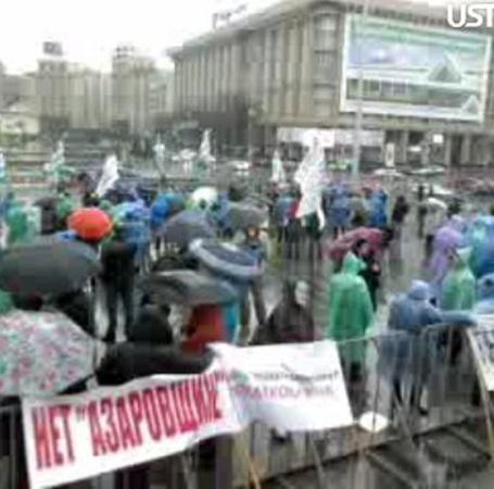 На Майдане под дождем продолжается акция протеста